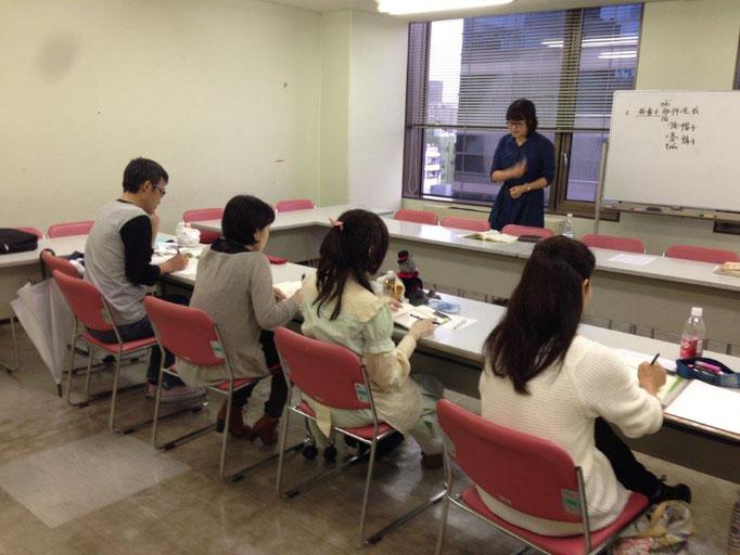 横浜の中国語教室【杏の会】
