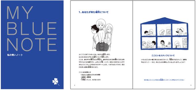ティーン用 A5版24ページ