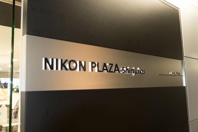 Im Nikon Fotogebäude