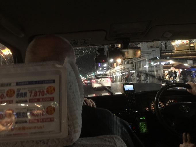 Zurück zum Hotel nahmen wir das Taxi