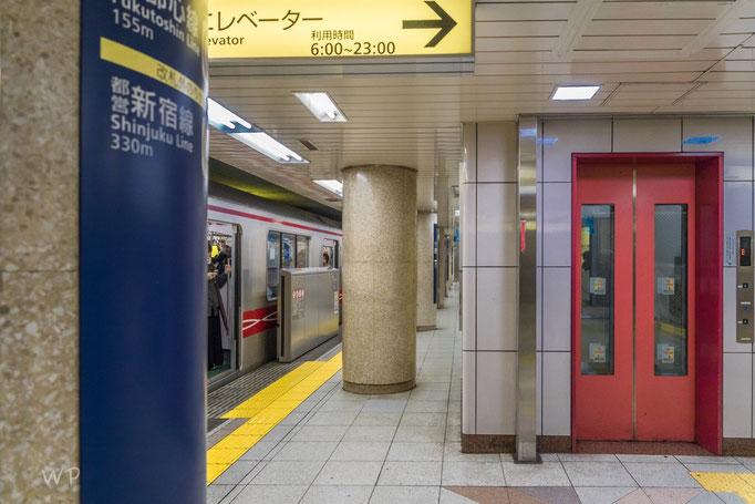 U-Bahn, sauber, freundlich und null Gedränge