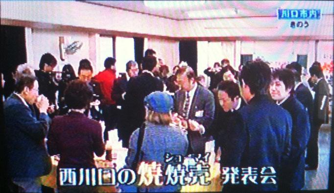 西川口焼きシューマイの「テレビ埼玉(NEWS930)」オンエア映像