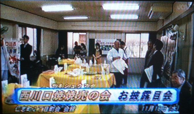 西川口焼きシューマイの「JCN埼玉(デイリーニュース)」オンエア映像