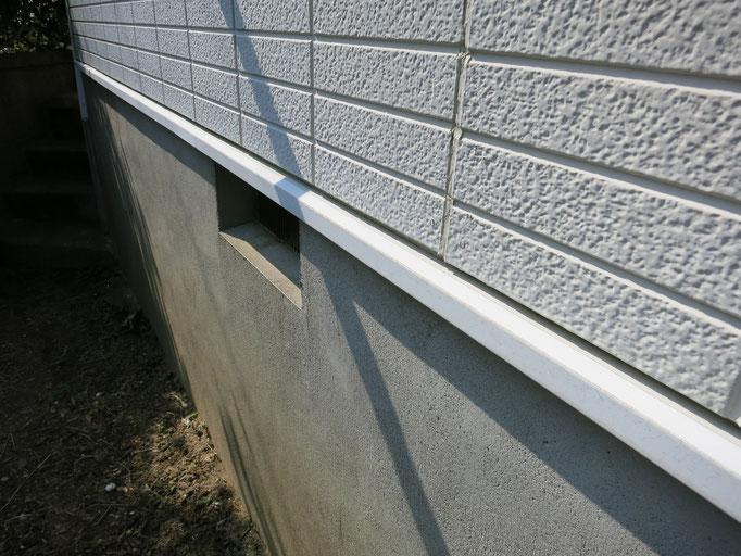 水切り鉄板/退色、艶引き