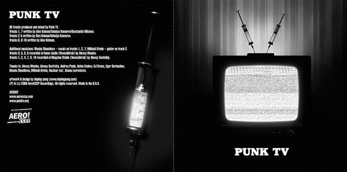 """Оформление CD """"Punk TV"""", 2007"""