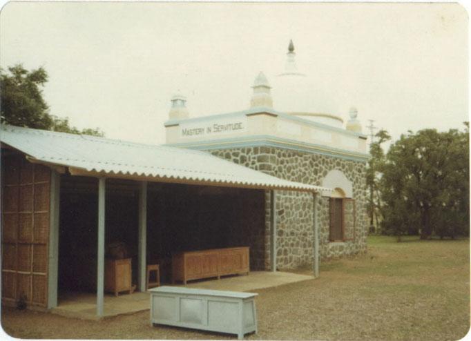 Baba's Tomb - Upper Meherabad