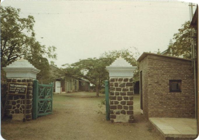 Upper Meherabad - entrance