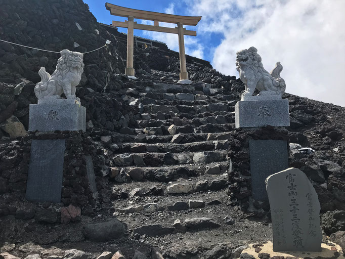 the gate leading to the top of Fuji