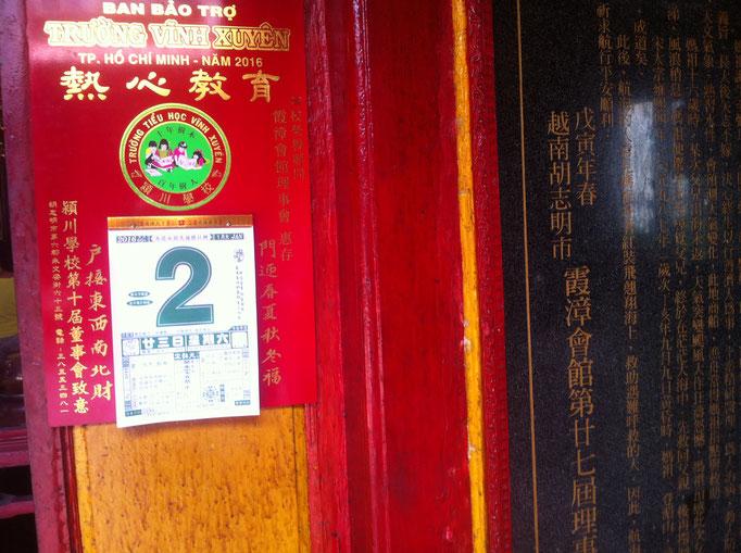 In einer Tempelanlage in Ho-Chi-Minh-Stadt