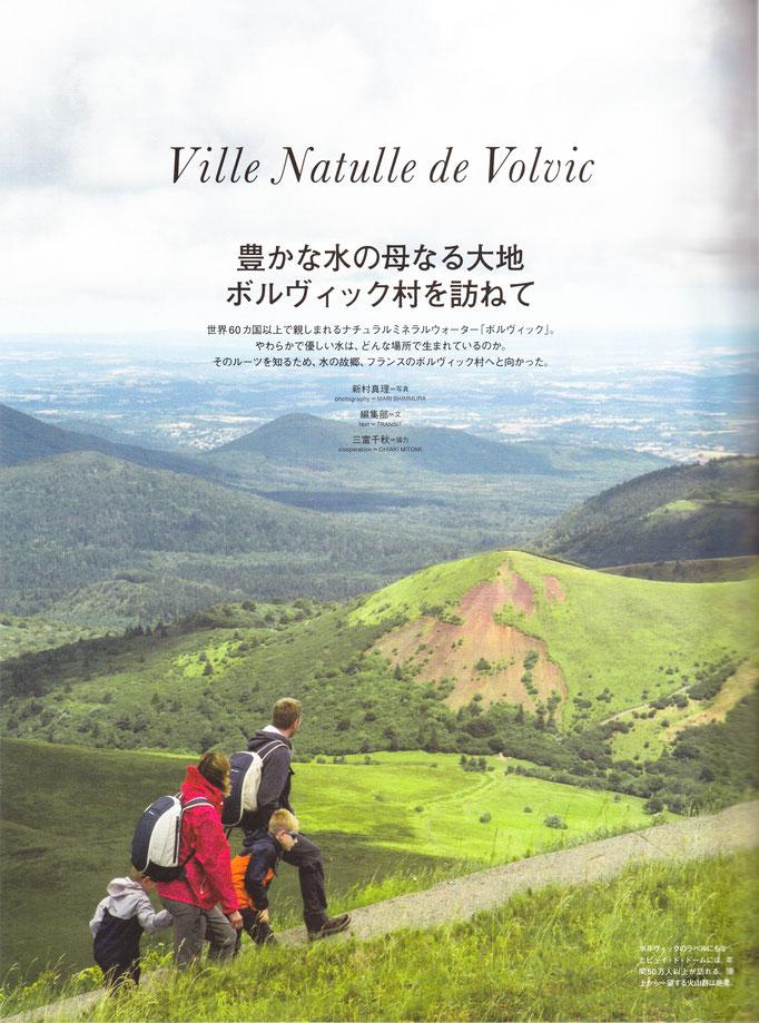 TRANSIT Magazine×Volvic