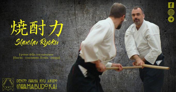 Shuchu Ryoku