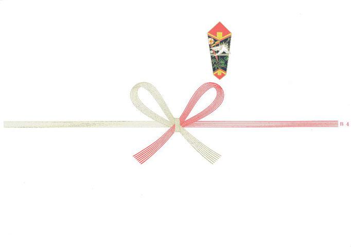 紅白内祝用のし紙(蝶結び)