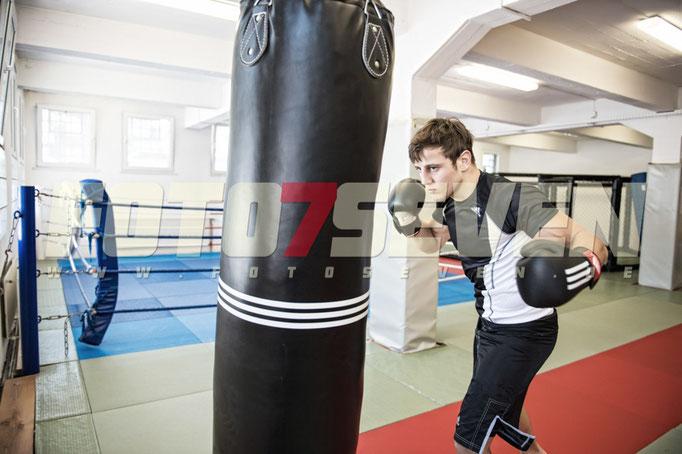 ADIDAS MMA • Foto Seven Sport • Produktfotografie • Fightwear • Sportbekleidung