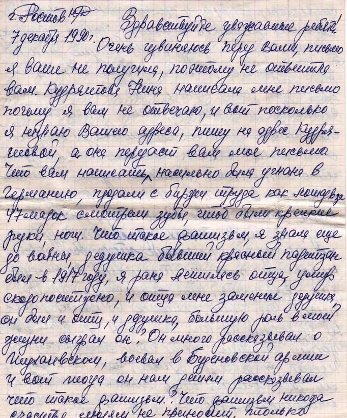 БЕРИЛЛО