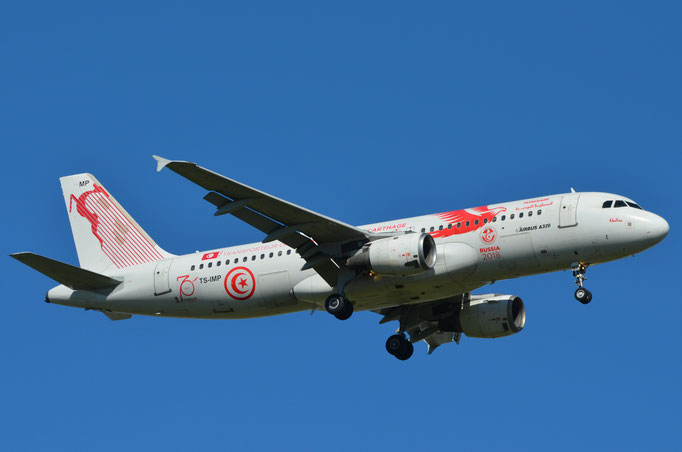 Tunis Air --- TS-IMP --- A320-214