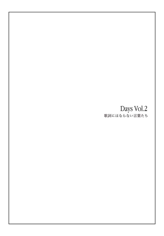 【ライブ会場にて販売中】<br>■Days Vol.2 歌詞にはならない言葉たち