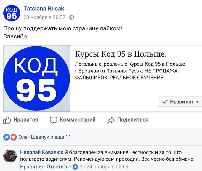 работа водителем с выкупом автомобиля в москве
