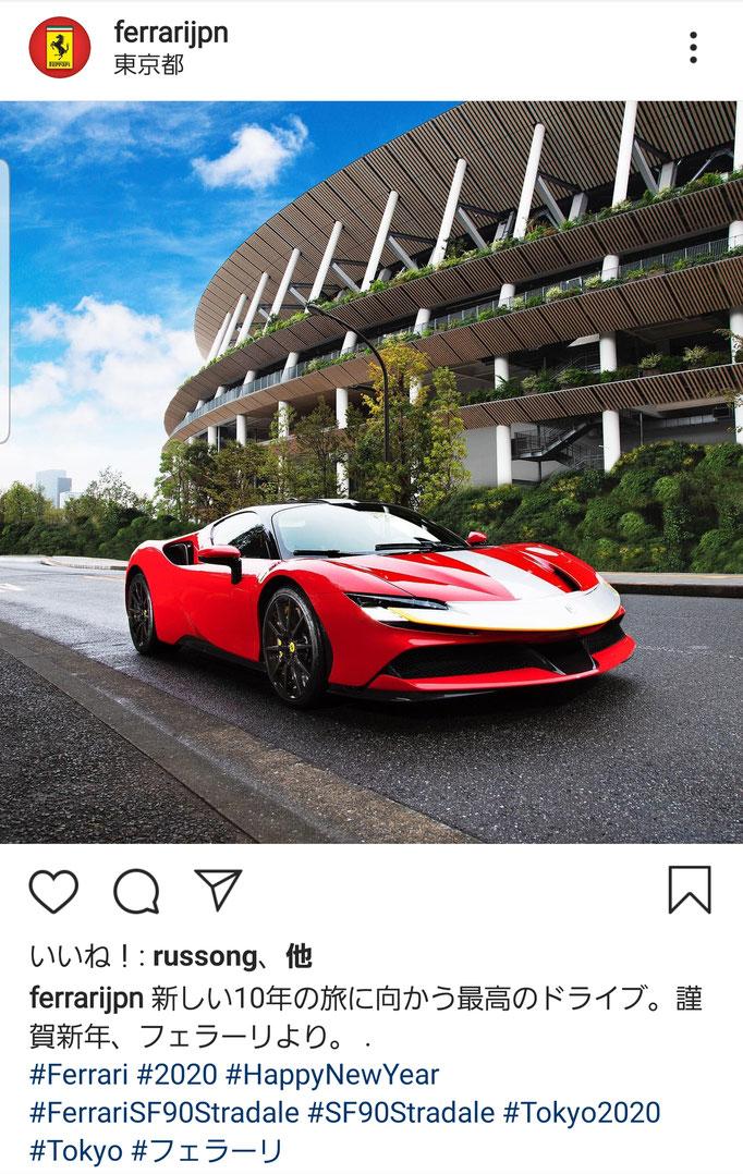 Ferrari APEC  Ferrari Japan