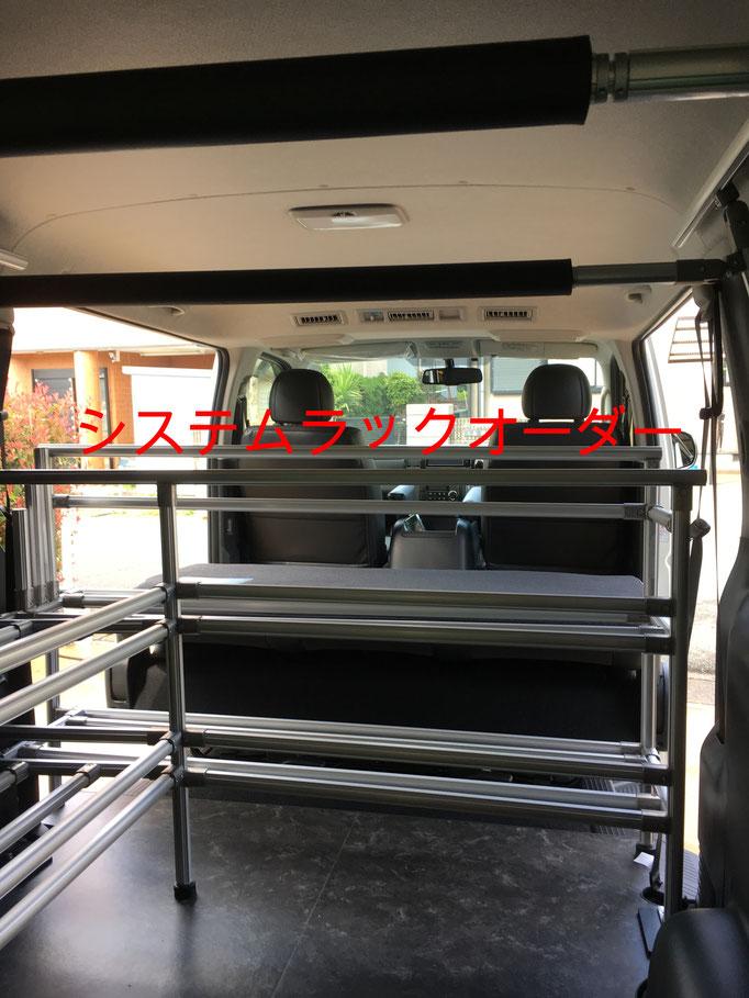 ハイエースやNV350用室内仕事用キャリアはトランポ関東へ