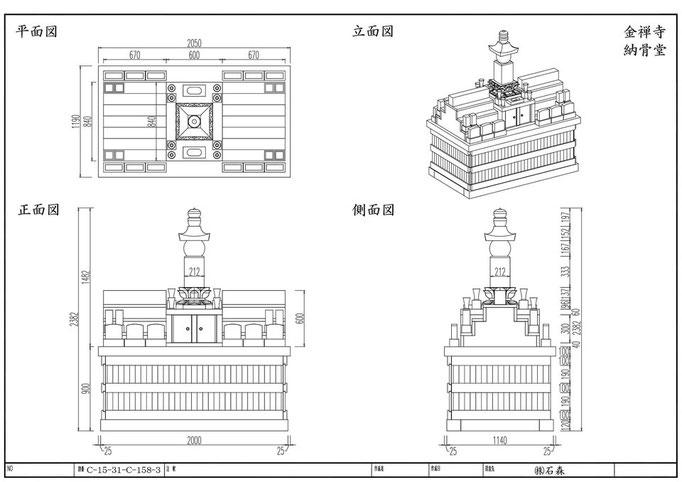 永代供養墓(納骨堂)設計図