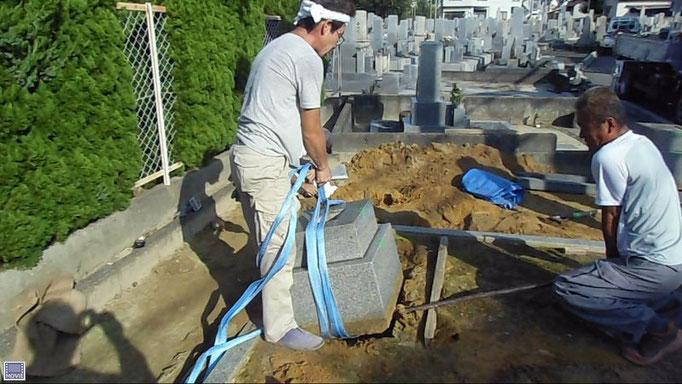 墓石解体1