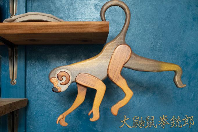 木製ハンガー 大鼬鼠拳銃郎