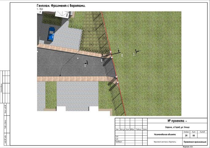 Проект оформлениятерритории коттеджного поселка