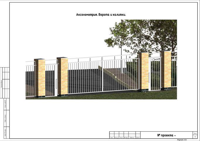 Ограждение территории коттеджного поселка по проекту архитектора