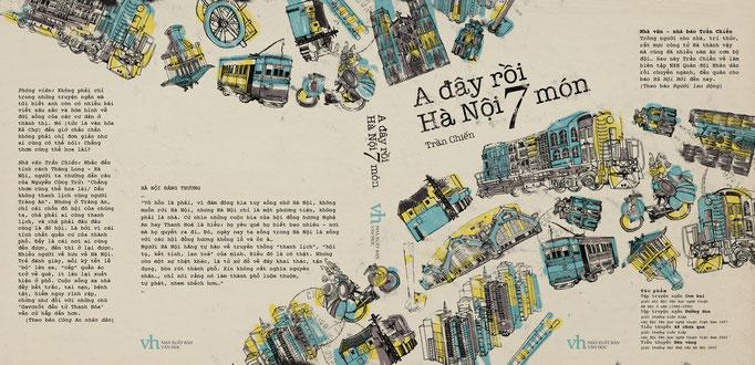 Book cover, June 2013