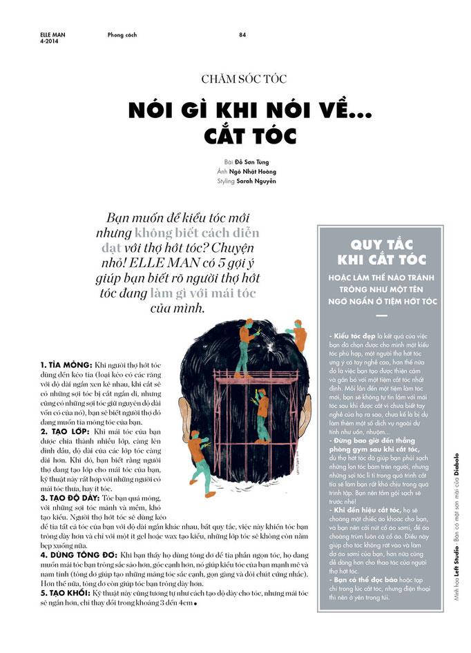 ELLE MAN Magazine, March 2014