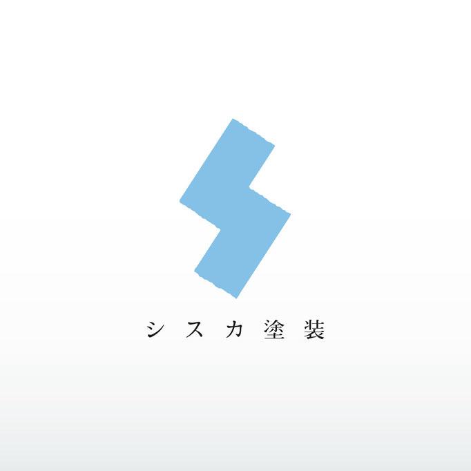 塗装会社 ロゴデザイン