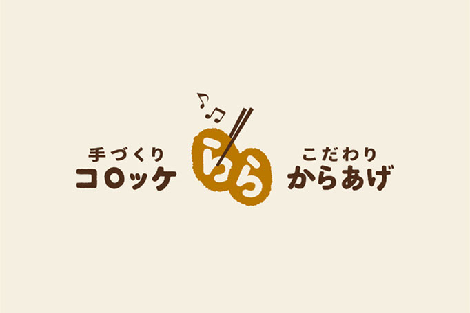 惣菜店 logo design