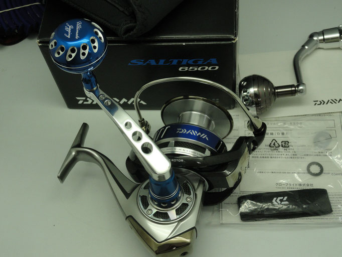 PA-001 Arm w/ PRK 45mm Knob vs Daiwa Saltoga 6500 Reel