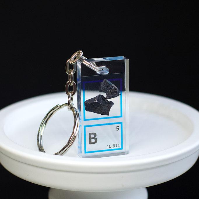 boron keychain, element keychain, metal keychains, periodic table elements keychain, periodic table gift, periodic table gadgets, elements gift