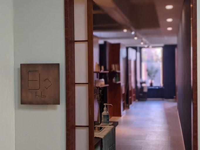 銅看板 【中央区 理容室  日々様】