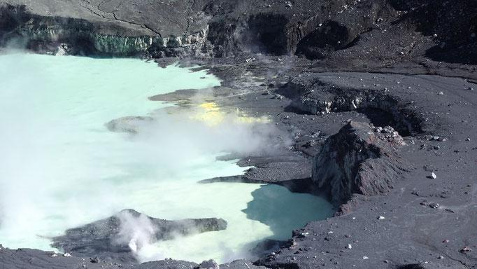 Costa Rica, Parque Nacional Volcan Irazu