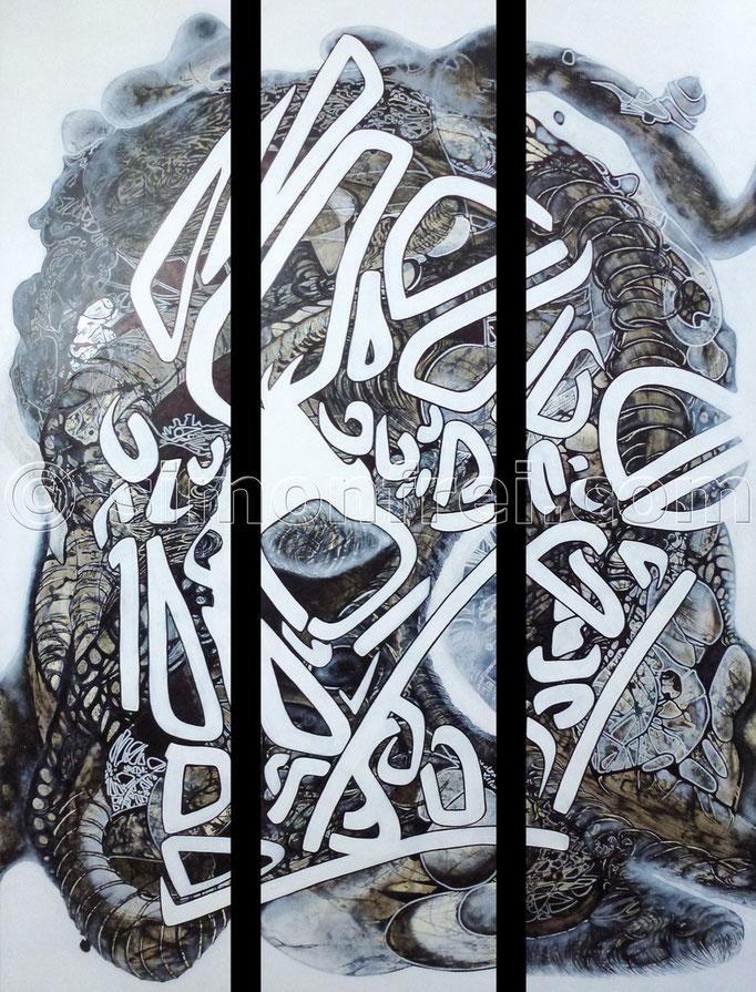 """Nexus"", dreiteilig: je 122,5 x 28 cm, Mischtechnik auf Kunststoffplatten, 2012"