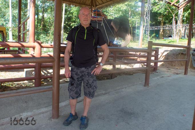 Na Muang Safari Park