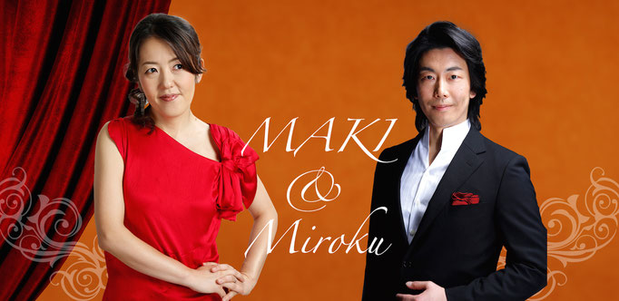 codeM series MAKI&MIROKU