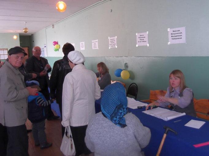 Избирательный участок № 1219