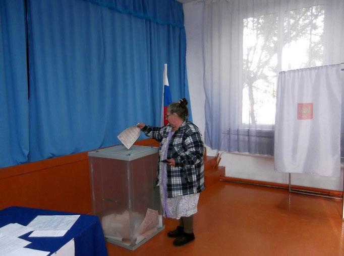 Избирательный участок № 1220