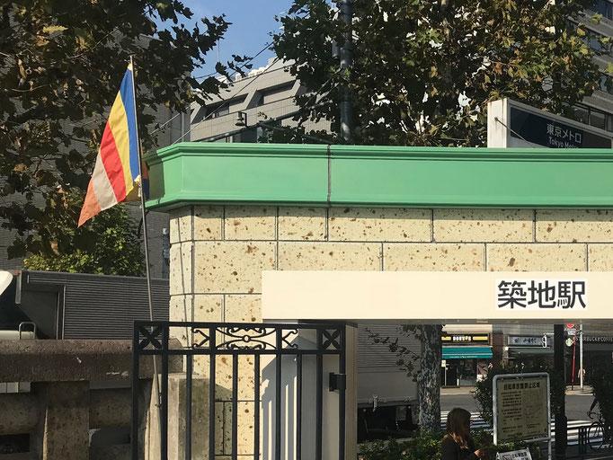 築地本願寺の仏旗