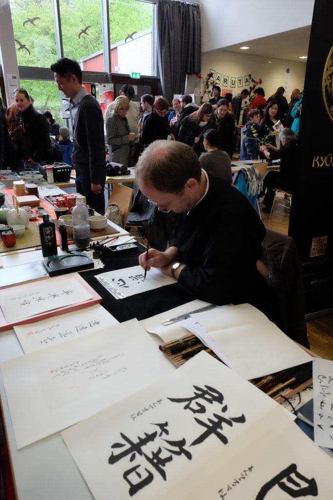 Shodo - Kalligraphie