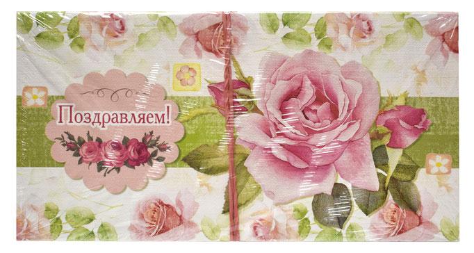 1-20-0564 Конверты Поздравляем Цветы, 10 шт. #61346