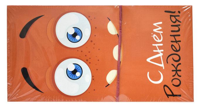 1-05-0036 Конверты с Днём Рождения Смайлы, 10 шт. #61277