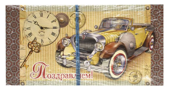1-20-0573 Конверты Поздравляем Машина, 10 шт. #61349