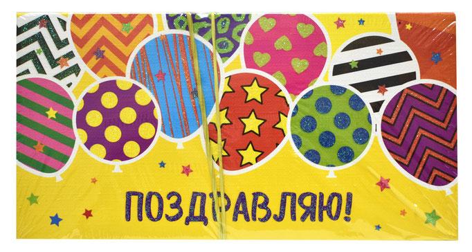 1-30-0162 Конверты Поздравляем Разноцветные шары, 10 шт. #61405