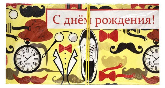 1-10-0180 Конверты с Днём Рождения Аксессуары джентльмена, 10 шт. #61312