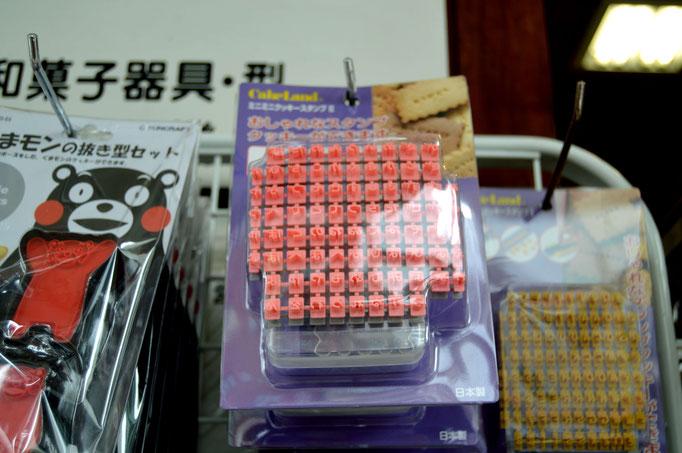 Moldes de letras para galletas en kappabashi