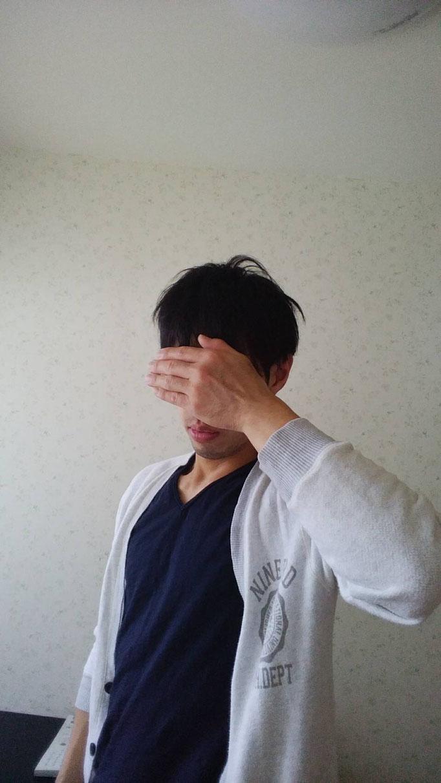 出張ホスト 大葉俊介3